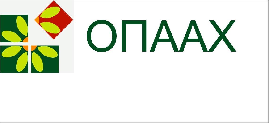 opaax